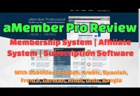 aMember Pro Review | Membership Site Software | Full Site Management [NEW]